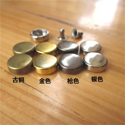 X08004 Round Rivets(iron/brass)8mm 1000pcs/bag