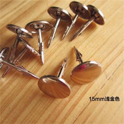 X1520 Shoe Sole Decorationl Rivets 15x20mm 100pcs/bag
