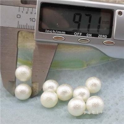 Q209 Pearl Plastic Rivets 10mm 1000pcs/bag