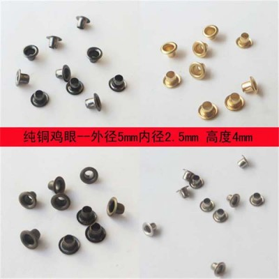REE7# Round edge eyelets 5x2.5x3.8mm 1000pcs/bag