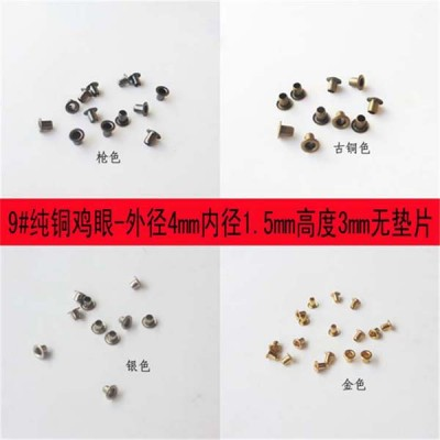 REE9# Round edge eyelets 4x1.5x3mm 1000pcs/bag