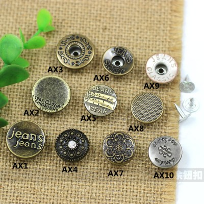 AX Jeans Button Shake head button