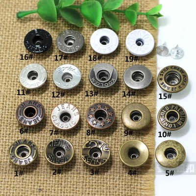 AY119 Jeans Button Shake head button 17mm
