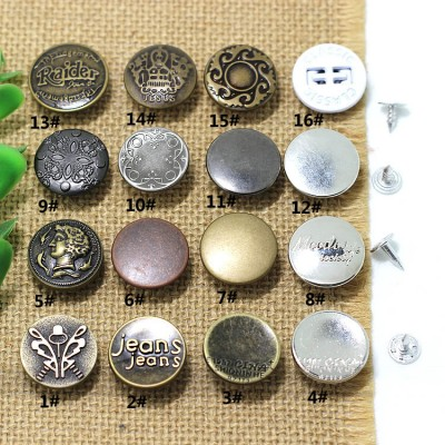 AY120 Jeans Button Shake head button 20mm