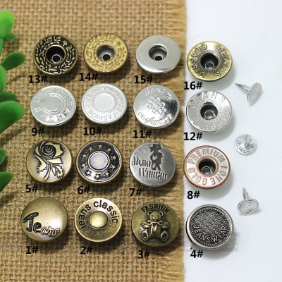 DB011 Jeans Button Shake head button 17mm
