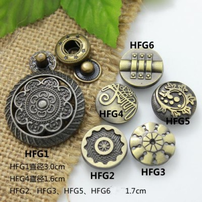 HFG Metal Snap Fastener/Decorative buckle/Leather buckle/Cowboy deduction/Purse buckle