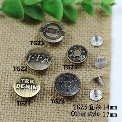 TGZ Jeans Button Shake head button 17mm