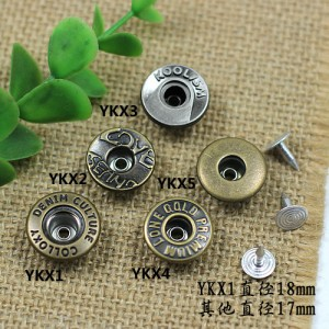 YKX Jeans Button Shake head button 17mm