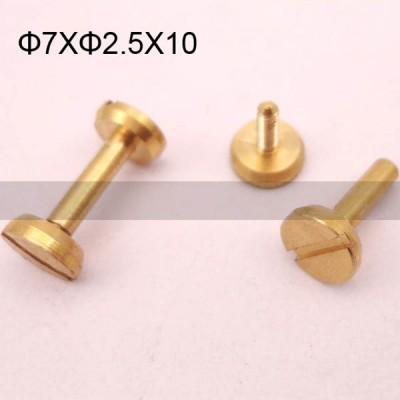FR006 Chicago Screws-Binding Screws-Plane 7x2.5x10mm 500pcs/Bag