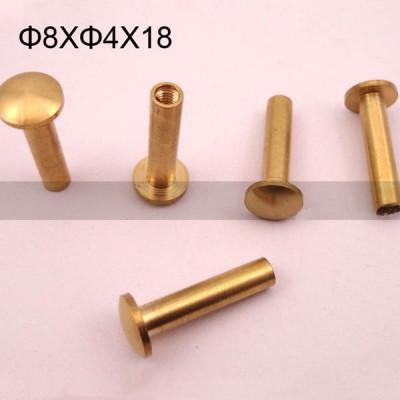 FR020 Rivet Screw Leather Chicago Screws-Plane 8x4x18mm 100pcs/bag