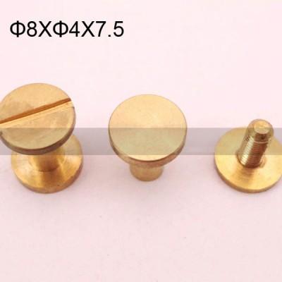 FR022 Copper Hollow Rivet Chicago Screws 8x4x7.5mm 1000pcs/Bag
