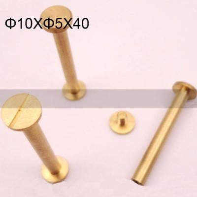 FR051 Chicago Screws-Binding Screws-Plane 10x5x40mm  200pcs/Bag