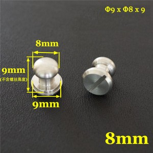FR505 Stainless Steel Sam Browne Stud Round Head Button Screw Post 9x8x9mm 100pcs/bag
