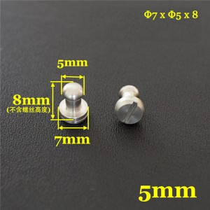 FR508 Stainless Steel Sam Browne Stud Round Head Button Screw Post 7x5x8mm 100pcs/bag