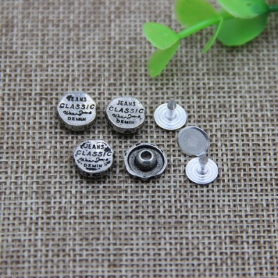 G122 Alloy Irregular Decorative Denim Jean Buttons 10mm 1000pcs/bag