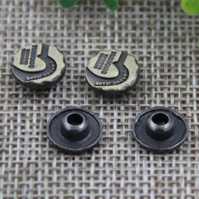 G127 Alloy Irregular Garment Denim Rivet Buttons 10mm 1000pcs/bag