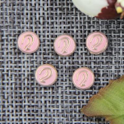 G130 Ear Design Garment Denim Buttons 7mm 1000pcs/bag