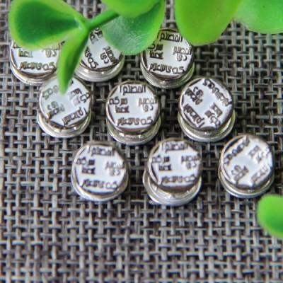 G134  Denim jeans Buttons 8mm 1000pcs/bag