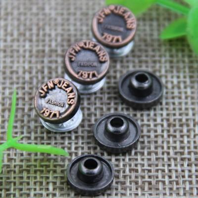 G138 Metal Customized Demin Buttons 9mm 1000pcs/bag
